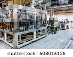 automatic filling machine.... | Shutterstock . vector #608016128