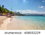 jamaica beach near montego bay. | Shutterstock . vector #608032229