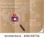 icon in search of people made... | Shutterstock .eps vector #608158736