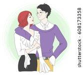 beautiful fashion pair | Shutterstock .eps vector #608173358