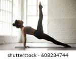 young attractive yogi woman... | Shutterstock . vector #608234744