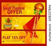 sale header or sale banner for ... | Shutterstock .eps vector #608237846