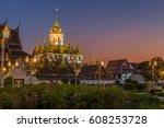 wat ratchanatdaram a beautiful...   Shutterstock . vector #608253728