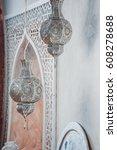 arab lamps. moroccan silver... | Shutterstock . vector #608278688