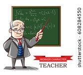 vector illustration of a... | Shutterstock .eps vector #608284550