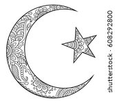 religious islamic symbol of the ... | Shutterstock .eps vector #608292800