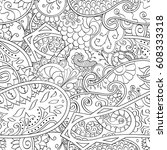 tracery seamless pattern.... | Shutterstock .eps vector #608333318