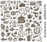food   kitchen tools  icons set | Shutterstock .eps vector #608362196