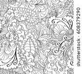 tracery seamless pattern.... | Shutterstock .eps vector #608379290