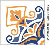 portuguese tiles pattern.... | Shutterstock .eps vector #608394599