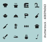 set of 16 editable food icons.... | Shutterstock .eps vector #608396063