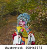 Peking Opera Performer In The...