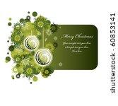 christmas banner. vector. eps10. | Shutterstock .eps vector #60853141