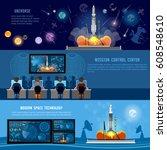 mission control center  start... | Shutterstock .eps vector #608548610