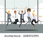 happy group of businessman... | Shutterstock .eps vector #608551094