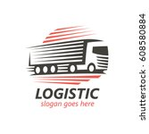 logistic logo template.  vector