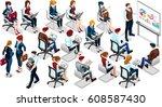 people isometric 3d  the big... | Shutterstock . vector #608587430