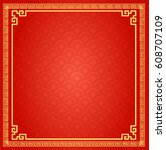 chinese traditional background  | Shutterstock .eps vector #608707109
