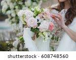 beautiful wedding rustic... | Shutterstock . vector #608748560