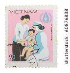 vietnam   circa 1979  a stamp... | Shutterstock . vector #60876838