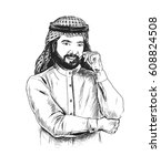 arabic business man using... | Shutterstock .eps vector #608824508