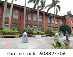 taipei   11 feb  museum of... | Shutterstock . vector #608827706