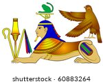 Vector Sphinx   Mythical...