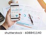 close up businessman hand using ... | Shutterstock . vector #608841140
