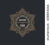 calligraphic elegant ornament... | Shutterstock .eps vector #608843666