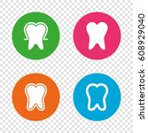 tooth enamel protection icons....   Shutterstock .eps vector #608929040