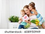 happy mother's day  children... | Shutterstock . vector #608950949