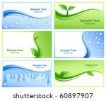 set  of eco cards | Shutterstock .eps vector #60897907