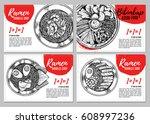 hand drawn vector illustration. ...   Shutterstock .eps vector #608997236