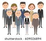 business team people in suit | Shutterstock .eps vector #609026894
