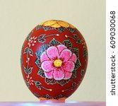 easter egg scraped by hand   Shutterstock . vector #609030068