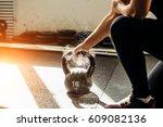 gym chalk magnesium carbonate... | Shutterstock . vector #609082136