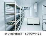 refrigerating chamber in the... | Shutterstock . vector #609094418