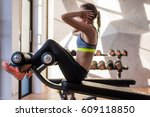 portrait of an athletic woman... | Shutterstock . vector #609118850