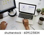 upload is a file transfer to... | Shutterstock . vector #609125834