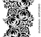 abstract elegance seamless... | Shutterstock . vector #609143843