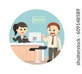 female bank teller serve... | Shutterstock . vector #609148589