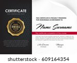 certificate template with... | Shutterstock .eps vector #609164354