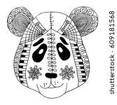 hand drawn zentangle design of... | Shutterstock .eps vector #609181568