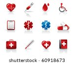 medical and hospital icons set | Shutterstock .eps vector #60918673
