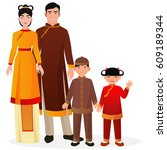 chinese family. chinese man and ... | Shutterstock . vector #609189344
