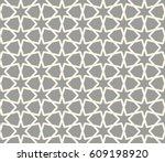 seamless islamic pattern of six ...   Shutterstock .eps vector #609198920