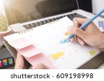 business writing for working... | Shutterstock . vector #609198998