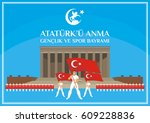 translation from turkish  may... | Shutterstock .eps vector #609228836