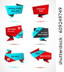 vector stickers  price tag ... | Shutterstock .eps vector #609249749