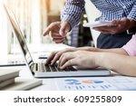 team work process. young... | Shutterstock . vector #609255809